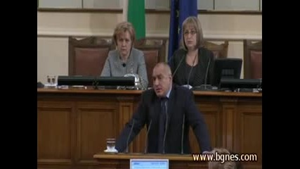 Борисов подава оставка