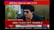 Mca officials should apologise they manhandled my kids Shah Rukh Khan