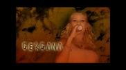 Гергана - Без Теб Не Мога - Dj Aligator Remix