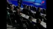 Фифа Гласува С Пълно Мнозинство За Въвеждане На Правилото 6+5.fl