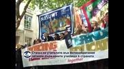 Хиляди училища във Великобритания са затворени заради учителска стачка