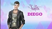 Виолета: Диего - моя характер Бг Аудио