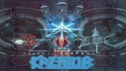 Kreator - Cause for Conflict 1995 Full Album