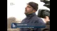 btv Новините - сблъсък С Нсо