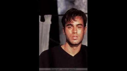 Enrique Iglesias албум 1995
