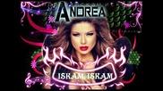 Андреа - Искам, искам 2012 /promo/