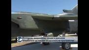 Български, американски, гръцки и румънски изтребители ще ползват въздушното ни пространство
