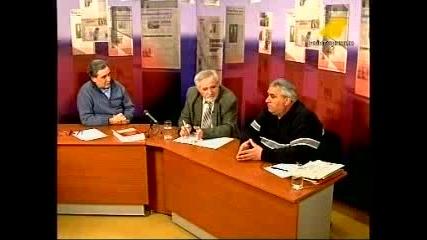 Диагноза И Георги Ифандиев 22.2.2008 г. Част - 1