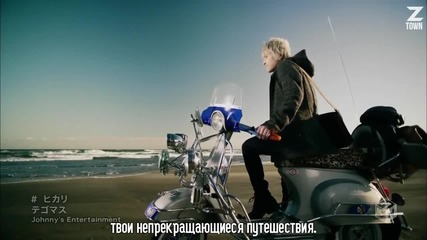 tegomass_-_hikari_[рус.саб]_1280x720