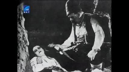 Българският XX век