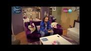 Прости ми - (beni Affet) 236 еп. бг аудио