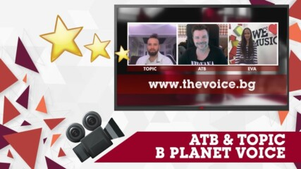 "PLANET VOICE: ЕКСКЛУЗИВНО ИНТЕРВЮ С ATB & TOPIC ЗА ""YOUR LOVE (9PM)"""