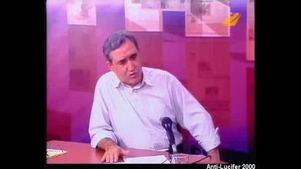 Диагноза И Георги Ифандиев 27.6.2008част - 2