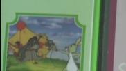 Българското V H S издание на Вълшебният свят на Мечо Пух в (3 касети) от Александра Видео