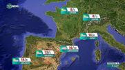 Прогноза за времето на NOVA NEWS (07.03.2021 - 22:00)