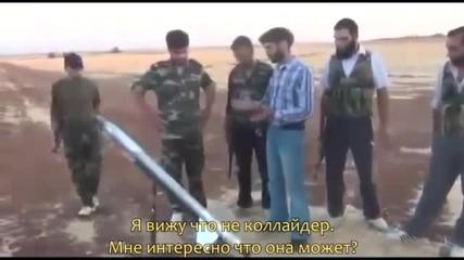 Ислямска държава (идил) срещу Русия - резултатът