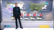 Прогноза за времето (25.02.2015 - обедна)
