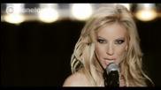 Емилия - Грешница ( Официално Видео - 2011 )