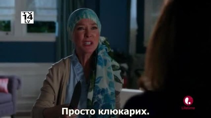 Devious Maids s03e11 (bg subs) - Подли камериерки сезон 3 епизод 11