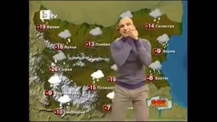 Гавра с прогнозата за времето по Бтв