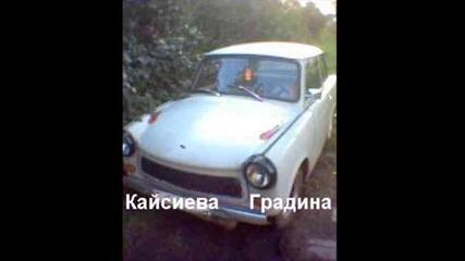 Kaisieva Gradina - Shah Kosh /instrumental - qvkata Dlg/