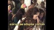 Дъщери Ерусалимови