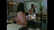 Спешно отделение - Сезон 1 - Епизод - 1