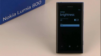 Nokia Lumia - 8 полезни настройки за вашия смартфон