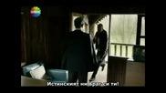 Безмълвните - Suskunlar - 8 ep. - 1 fragman - bg sub
