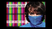 Шамил - Полюби (fen video) 2012 # sub