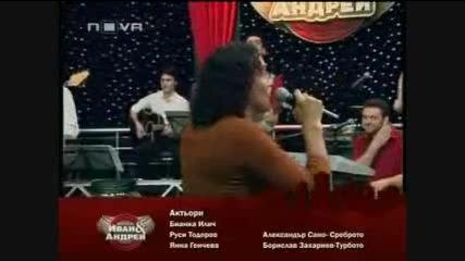 Деян Неделчев В Шоуто На Иван И Андрей - 4част - 2010
