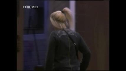 Big Brother F [ Pavlin Chipev besnee iz kushtata ]