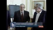 Btv - Отлагат помощта за Гърция 06.01.2012