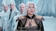 Ice Fantasy / Ледена фантазия Е02 2/2 [бг суб]