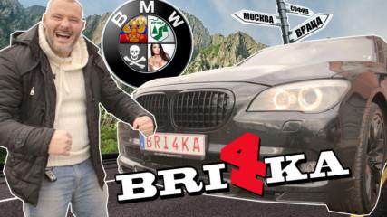 BMW Alpina - хулиганът на пътя