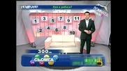 Господари На Ефира - Яко Смях Със Среднощните Игри!! [19.11.2008]