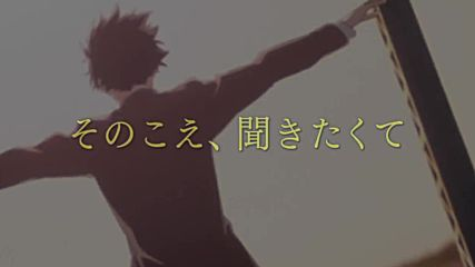 Koe no Katachi movie Trailer 17.09.2016 Bg sub