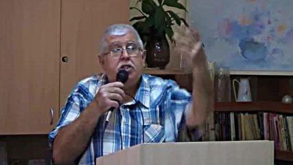 Свободата в Христос - Пастор Фахри Тахиров