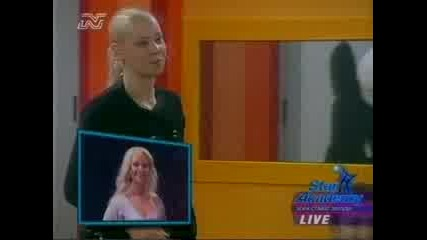 Вики Арсова - Star Academy
