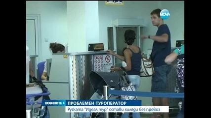 Руски туроператор провали почивката на 30 000 туристи, включително у нас - Новините на Нова