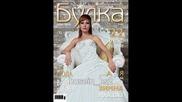Djamaika 2011 - Таз Година Булка а Година Лулка