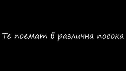 Forever in my heart / trailer