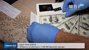 Разбиха печатница за фалшиви долари във Варна