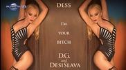 Деси Слава / Dess ft. D. G. - I'm your bitch 2015