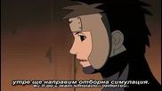 [ Bg Sub ] Naruto Shippuuden 38 Високо Качество