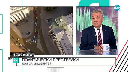 Румен Петков: ДБ и ГЕРБ нямат право да говорят за подслушване и преследване