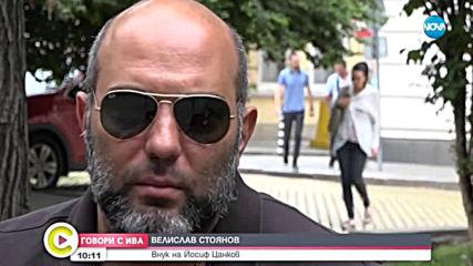Внукът на Йосиф Цанков: Искам хората като чуят тромбона да знаят, че аз съм тромбонистът