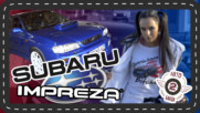 SUBARU Impreza WRX - звездният автомобил