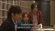 [бг субс] Love Shuffle - епизод 3 - 1/2