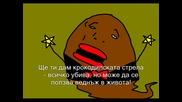 Шубето си е Страх - Се4 Еп11
